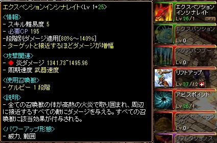 RedStone285.jpg