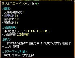 RedStone325.jpg