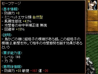 RedStone 11.10.04[01]