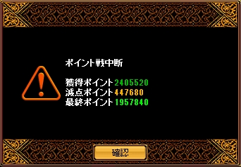 RedStone 11.10.10[00]