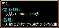 RedStone 11.10.11[02]