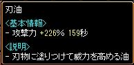 RedStone 11.10.11[03]