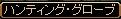 RedStone 11.11.02[03]