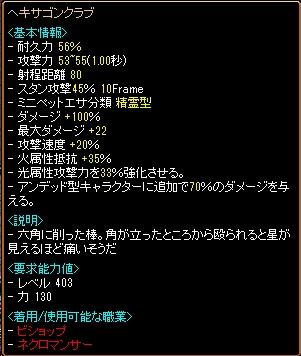 RedStone 11.11.03[04]