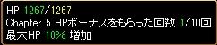 RedStone 11.11.09[02]