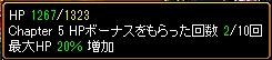 RedStone 11.11.09[03]