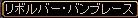 RedStone 11.11.09[05]