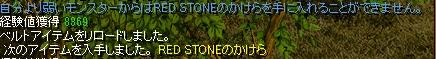 RedStone 11.11.17[01]