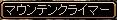 RedStone 11.11.11[03]