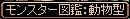 RedStone 11.11.11[00]