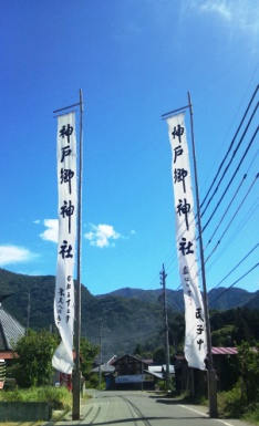110918神戸祭礼