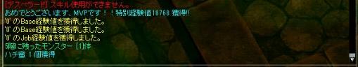 111008ソロET