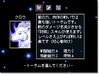 silfade_genso1.png