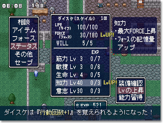 silfade_genso5.png
