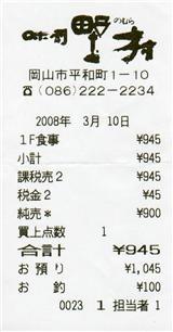 img025.JPG