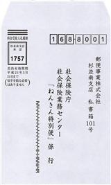 img018.JPG
