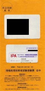 img021.JPG