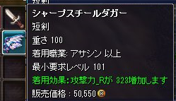 20131201-03.png