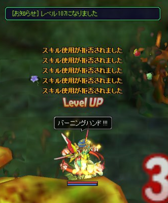 20131202-22.png