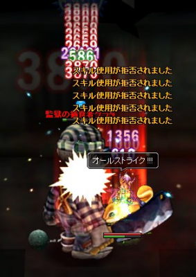 20131202-25.png