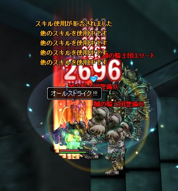 20131203-06.png