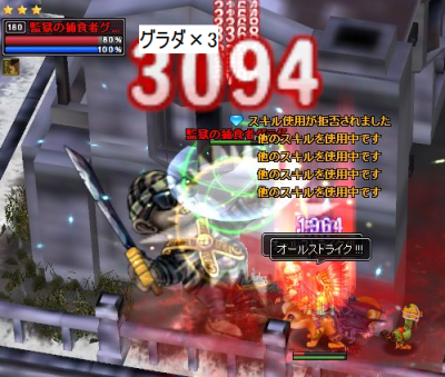 20131205-04.png