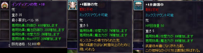 20131205-06.png