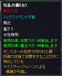 20131205-08.png