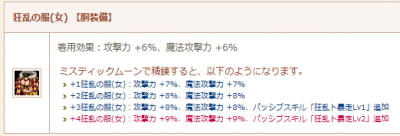 20131205-09.png