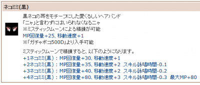 20131205-10.png