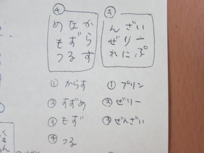 クイズ6」