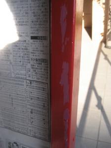 看板塗装 (1)