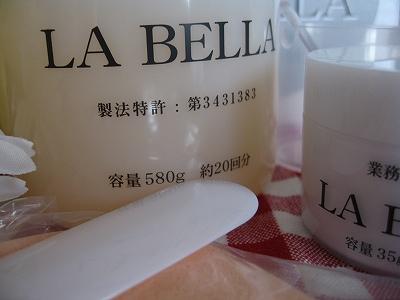 業務用炭酸パック ラ・ベッラ