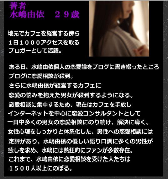 hidoutoku3.jpg