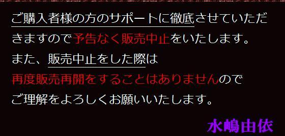 hidoutoku4.jpg