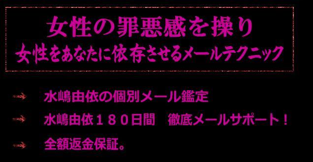 hidoutoku5.jpg