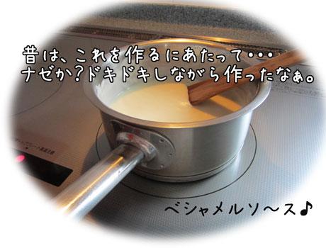 3_20110915165357.jpg
