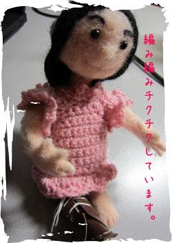 3_20111011182606.jpg