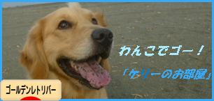 kebana_20120309071833.png