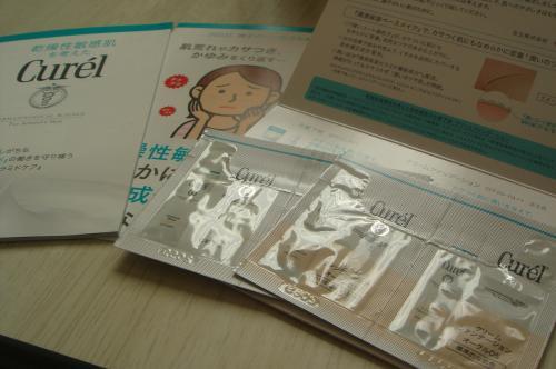 DSC08967_convert_20111026203736.jpg