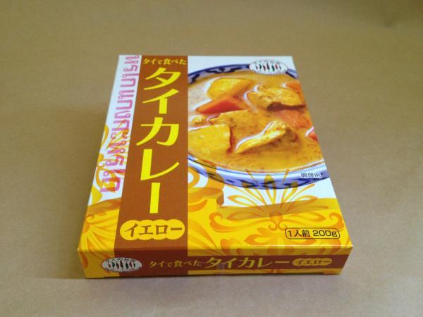タイの台所タイで食べたタイカレーイエロー箱