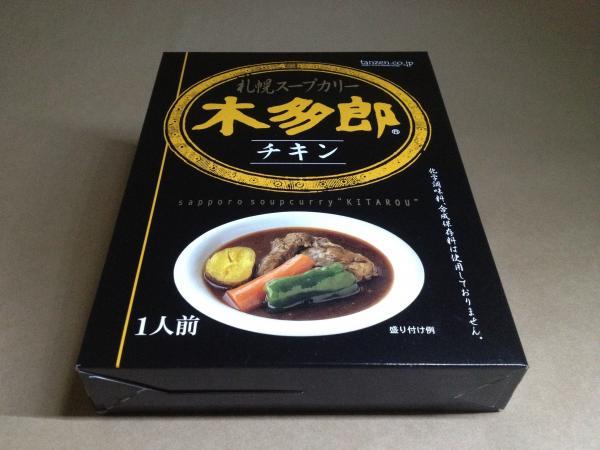 木多郎チキン箱