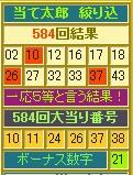 2011y08m25d_185701419.jpg