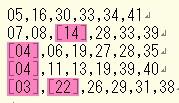 2012y02m13d_190243542.jpg