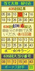 2012y02m25d_123419615.jpg