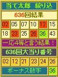 2012y02m27d_185701273.jpg