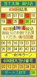 2012y02m27d_195245913.jpg
