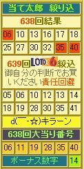 2012y03m06d_172743931.jpg