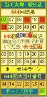 2012y03m27d_172237605.jpg