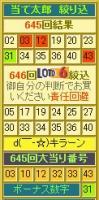 2012y03m30d_175102858.jpg